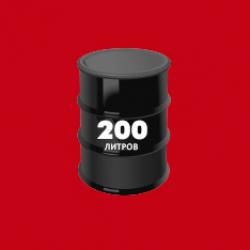 200 литров топлива