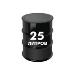 25 литров топлива